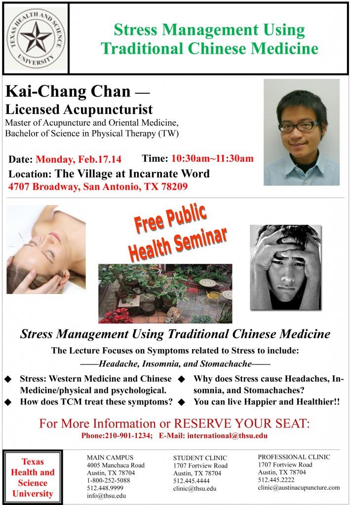 health seminar SA
